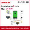 Inverseur solaire stable d'énergie solaire de système de bloc d'alimentation pour la priorité de remplissage à C.A./picovolte