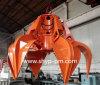Самосхват апельсиновой корки мотора гидровлический с Ce