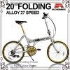 27 Скорость сплава складной велосипед (WL-2041A)