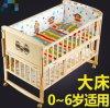 Umweltfreundliches und sicheres festes Holz-Baby-Bett-Baby-Krippe-Baby-Feldbett scherzt Bett