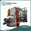 다색 Nonwovens 및 BOPP Flexography Print Machinery