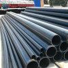 Qualitäts-Gasversorgung Dn20-630 PET Rohr