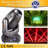 괴물 10r 280W Beam Spot Wash Professional Moving Head