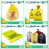 病院のためのBiohazard黄色い不用な袋