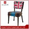미국식 형식 의자