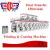 Más reciente de alta velocidad y precio barato de la máquina de impresión huecograbado
