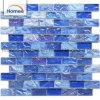Resistente al agua hermosa piscina exterior de ladrillo de vidrio baldosa Mosaico