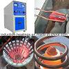 Equipo de calefacción de inducción de la máquina el cubrir con bronce de inducción
