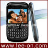 新しい携帯電話8520