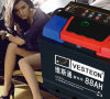 12V Maintenance Free Car Truck Battery