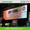Chipshow P16の屋外広告のLED表示大きいスクリーン