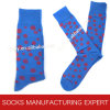Abnehmer-Entwurfs-Großverkauf-Kaschmir-Socken der Männer