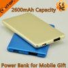 Banco feito sob encomenda 2600mAh da potência do cartão do metal do logotipo da fábrica