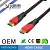 Золото Sipu 1.4V покрыло кабель 2.0 локальных сетей 3D HDMI поддержек