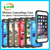 Uniforme Militaire Cool Camouflage Silicone Armor Phone Case pour iPhone 7 / 6s / 6