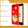 جديدة [تبو] يعلّب هاتف ليّنة [3د] طباعة يزيّن حالات خلفيّ لأنّ [فيفو] [إكس9] لأنّ [فيفو] [إكس9]