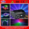 1W RGBのディスコのアニメーションレーザー