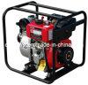 Bomba de água refrigerada a ar do motor Diesel (DP20)
