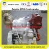 4 Zylinder-Dieselmarinetriebwerk