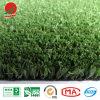 Трава гольфа искусственная высокой плотности