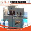 Automatische Plastic fles-Ventilator Machine (bst-2000)