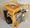 Le type pompe à eau de nettoyage d'engine, essence de Robin a utilisé la pompe à eau avec le prix usine Ptg305