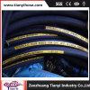 Gummizoll16 MPa-Funktions-Druck-hydraulischer Schlauch des schlauch-1sn 1/2