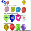 12  3.2g Standaard Goedkope Douane Afgedrukte Ballons
