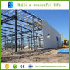 조립식 강철 구조물 공장 헛간 기술설계 프로젝트