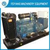 エンジンDp222LCを搭載するDoosanの発電機600kw/750kVA