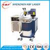 máquina de reparação modelo plástica pequena do laser Weling de 200W YAG