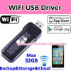 APP FunctionのWiFi USB Driver