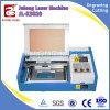 Mini máquina de gravura 40W do laser do CO2 para metal revestido do papel de madeira acrílico de borracha