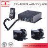 сирена сигнала тревоги автомобиля 400W электронная с дикторами (CJB-400FD)