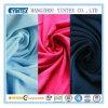 100 полиэфир Fabric Width Customize (ткань yintex)