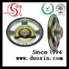 altoparlante impermeabile di 57mm con il magnete interno Dxyd57n-18f-8A