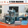 Продажи с возможностью горячей замены и новая конструкция автоматической подгонке упаковочные машины