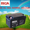 Gute Quality Storage Battery UPS Battery Deep Cycle Battery 12V 65ah
