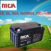 Bateria profunda 12V 65ah do ciclo da bateria do UPS da bateria de armazenamento da boa qualidade