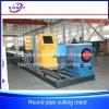 CNC 플라스마 Oxy 연료 강철 관 관 절단 경사지는 기계