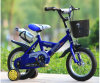 Moins cher Kid Cycle/vélos