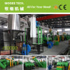 Classical Type Plastic Flakes Pet Recycling Machinery