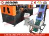 Máquina Full-Automatic del moldeo por insuflación de aire comprimido de la botella del animal doméstico