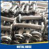 특별하은 서비스 기간, 안전 및 성과를 가진 유연한 금속 호스