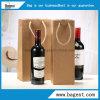 ハンドルのクラフト紙のワイン・ボトル袋のペーパーギフト袋