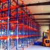 Storage Rackの高品質Storage Drive