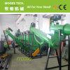 película de plástico PP máquina de reciclagem de HDPE
