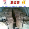 SUS304 Stainless Steel Strip (바륨 표면)