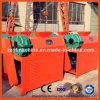 有機性不用なリサイクルの造粒機機械
