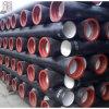 Pijp van het Ijzer van de Grote Diameter van de Fabriek van China de Kneedbare K7, K8, K9